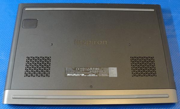 DELL 7567 GTX1050 Budget Gaming Laptop | SellBroke