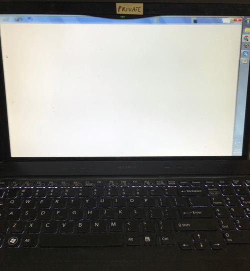 Lenovo's Latest IdePads getting Refresh | SellBroke